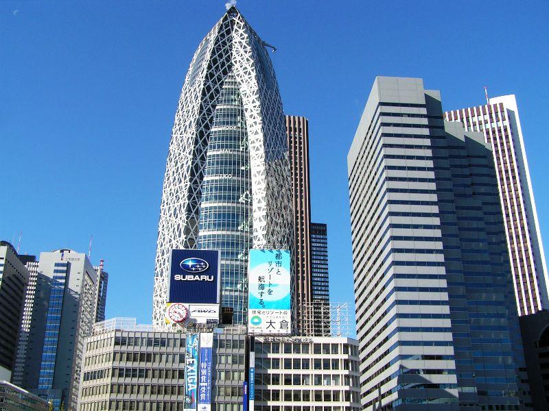 Japonya Başkent Tokyo Neresi Gezilir Ne Yenir Ne Içilir